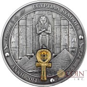 Palau ANKH Silver coin EGYPTIAN SYMBOLS series $20 Antique finish 2014 Gold plated High Relief 3 oz