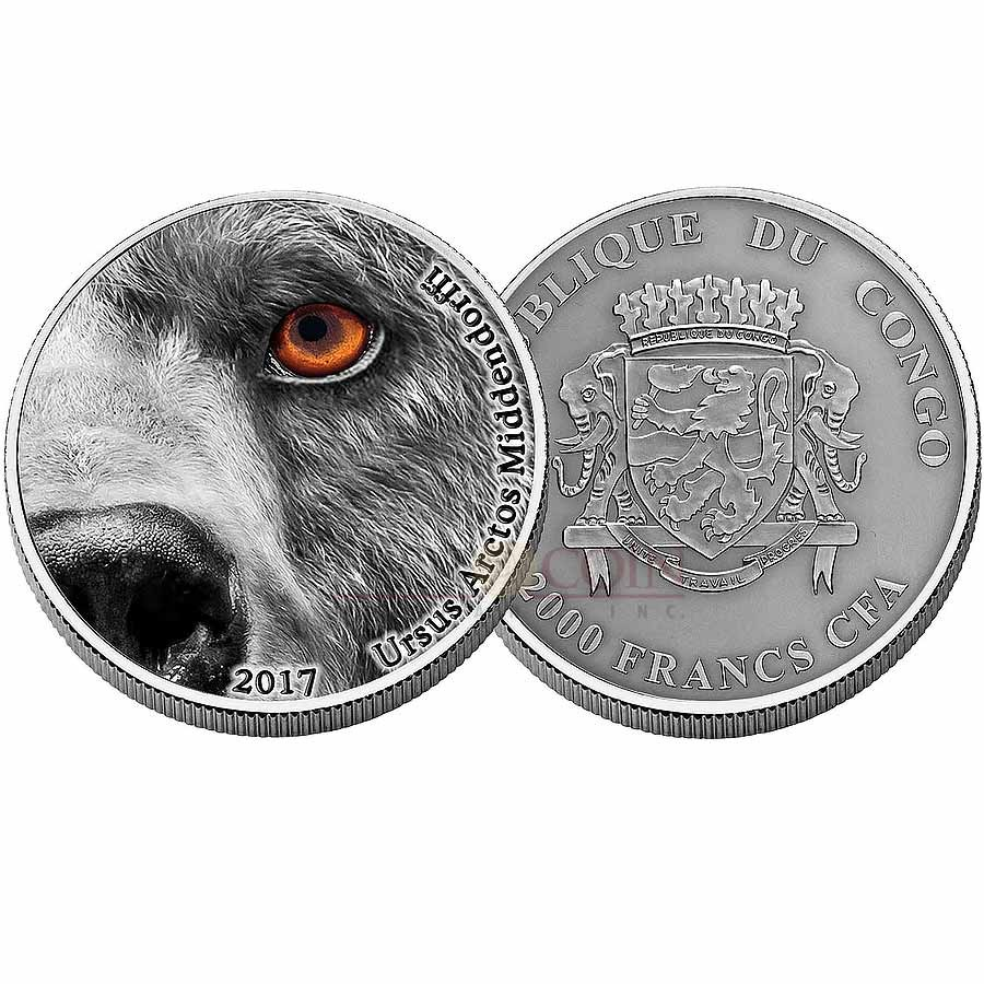 Congo ALASKAN BEAR KODIAK Ursus Arctos Middendorffi series NATURE'S EYES Silver coin 2000 Francs Antique finish 2017 High Relief Real Eye Effect 2 oz