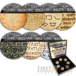 Italy HISTORY OF WRITING 7 x 50 Lire Copper-Nickel Seven Coin Collection Set Cold Enamel 1954 - 1989