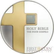 Cook Islands THE FOUR GOSPELS series THE HOLY BIBLE $5 Silver coin 2016 Gold plated Nano chip insert Proof 1 oz