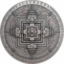Mongolia KALACHAKRA MANDALA series ARCHEOLOGY and SYMBOLISM 2000 Togrog Silver Coin Antique finish 2019 Ultra High Relief Smartminting 3 oz