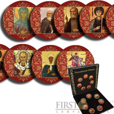 Israel RUSSIAN ICONS 7 x 10 Shekels Copper-Nickel Seven Coin Collection Set Cold Enamel