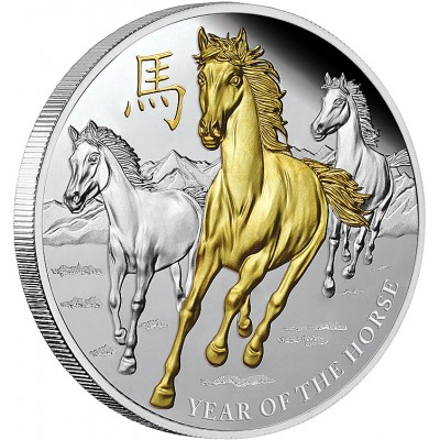 Niue Island Year of the Horse Lunar Calendar 2014 Silver Coin Proof Gold plated 5 oz