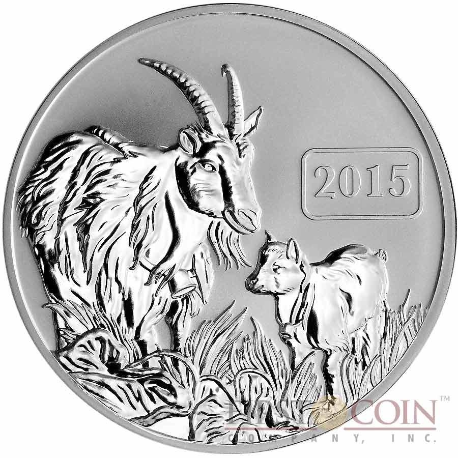 Australian stock horse coin myideasbedroom com