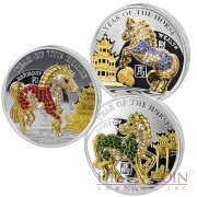 Rwanda Lunar Year of the Horse Pave 3D Silver Three Coin Set 1500 Francs Gemstones Gilded Proof  2014