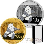 China Diamond Edition Panda Premium Prestige Two Coin Set 110 Yuan colored Diamond Application Gold & Silver coins 2015