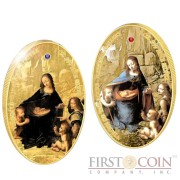 Ascension Island Leonardo da Vinci Virgin of the Rocks The Jewels of Art series 2 Crown Gilded Silver two coin set Gem Stones Colored Oval Shape Proof 2 oz  2014