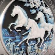 Rwanda Two Layer Agate 3D Year of the Horse Lunar Chinese Calendar 1000 Francs Silver Coin 3 oz 2014