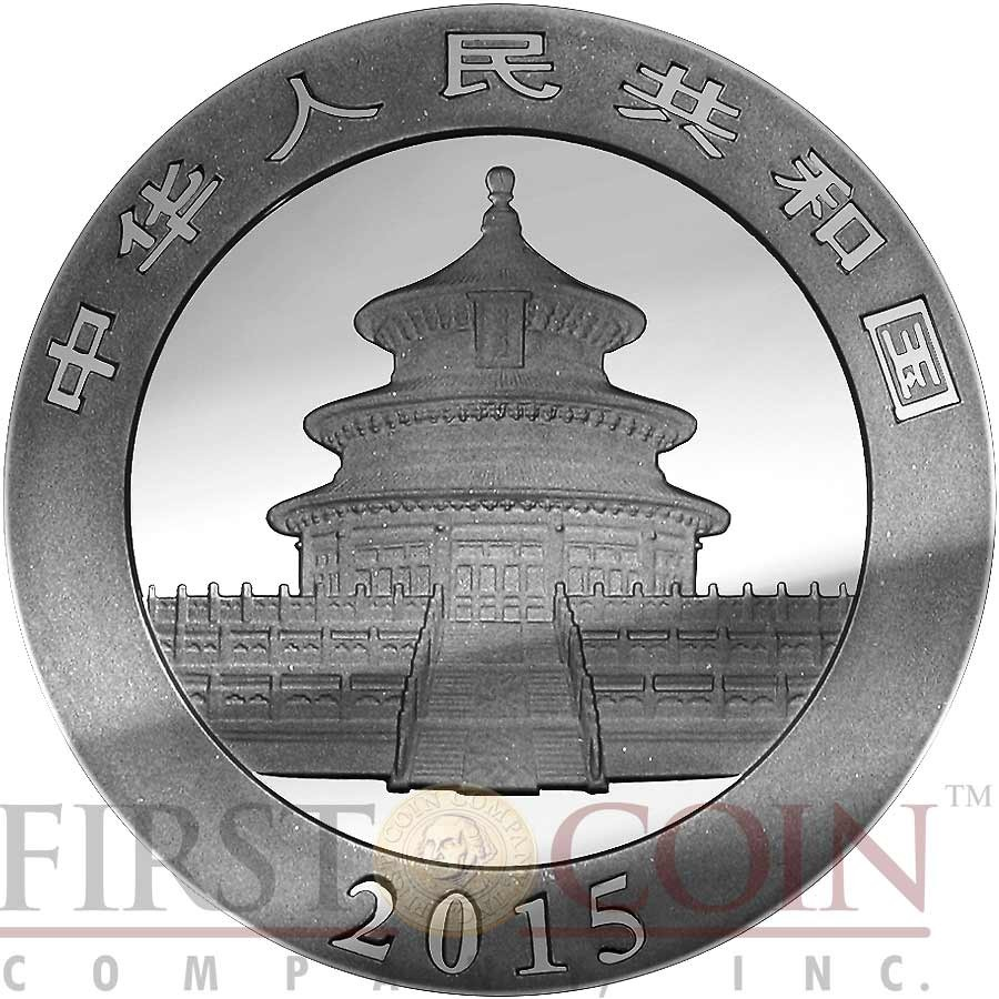 China ECLIPSE OF THE SUN CHINESE PANDA 2015 Silver Coin ¥10 Yuan Black Ruthenium & Rose Gold Plated 1 oz