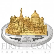 Cook Islands Russian Landmarks 3D Sculpture $10 World Monuments Series Silver Coin 2012 Proof Gilded 1 oz