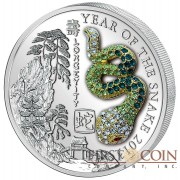 Rwanda Lunar Year of the Snake Pave 3D Silver Coin Proof 2013 with gemstones 500 Francs