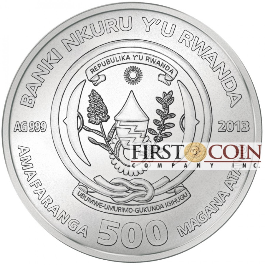 Rwanda Lunar Year of the Snake 3D Sculpture Panorama Silver Three Coin Set 1500 Francs Yellow & Red Gilded and Antique finish 2013