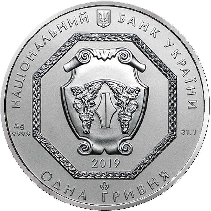 Ukraine CHERNOBYL LIQUIDATORS ₴1 Hryvnia Silver Coin 2019 Glow in the dark 1 oz