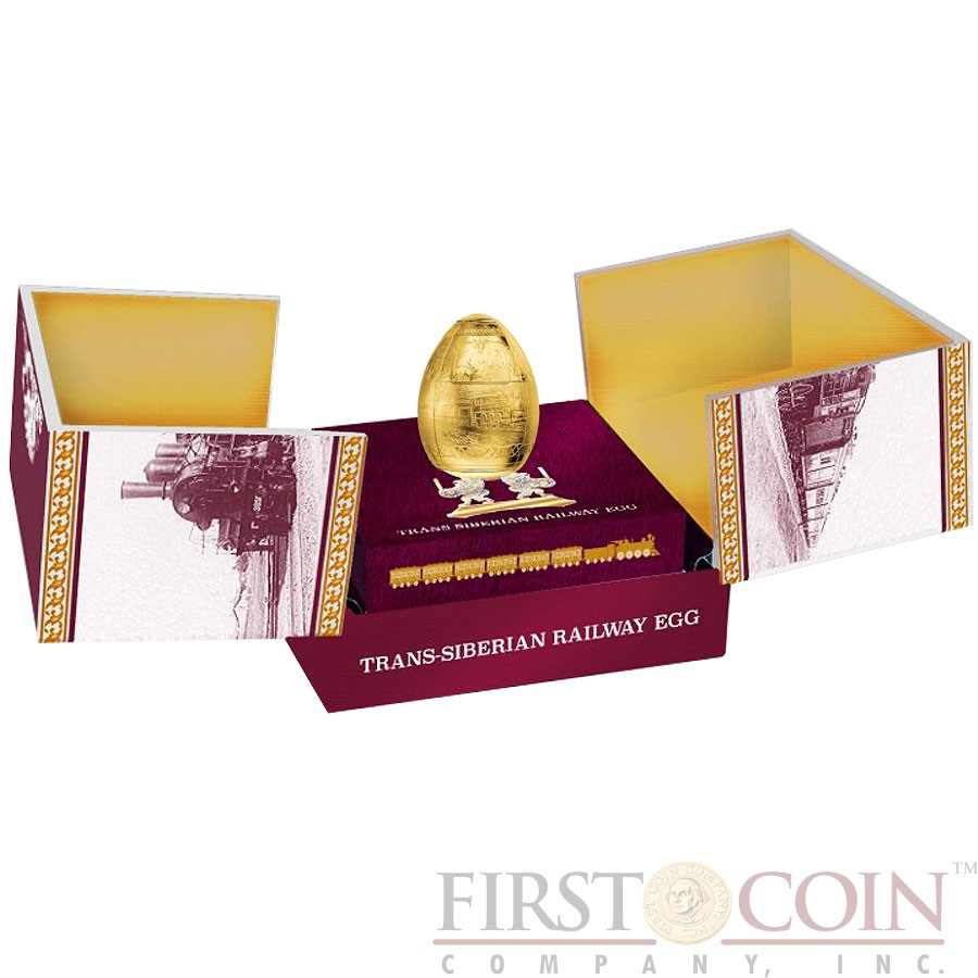Republic of Cameroon 3D TRANS-SIBERIAN RAILWAY EGG IMPERIAL FABERGE EGGS Silver coin 5000 Francs 2016 Gold plated Egg shape 7 oz