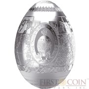 Republic of Cameroon 3D TRANS-SIBERIAN RAILWAY EGG IMPERIAL FABERGE EGGS Silver coin 5000 Francs 2016 Proof Egg shape 7 oz