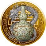 Niue Island WORLD'S MOST EXPENSIVE VASE $100 Gold Coin 2018 Porcelain insert Proof 1.5 oz