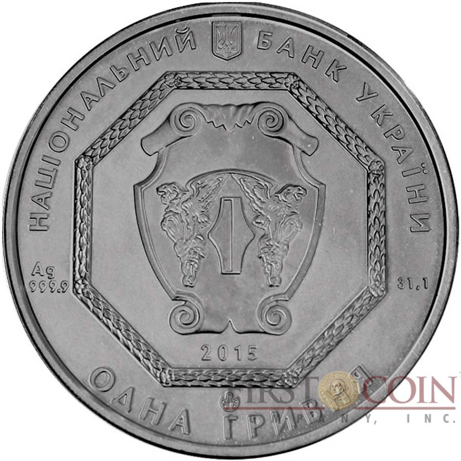 Ukraine COAT OF ARMS OF UKRAINE ARCHANGEL MICHAEL series CHRISTIANITY THEMATIC DESIGN ₴1 Hryvnia 2015 Silver Coin Antique finish 1 oz