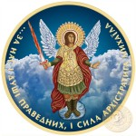 Ukraine HEAVEN ANGEL ARCHANGEL MICHAEL series CHRISTIANITY THEMATIC DESIGN ₴1 Hryvnia 2015 Silver Coin 24K Yellow Gold plated 1 oz