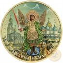 Ukraine KIEVAN RUS' ARCHANGEL MICHAEL series THEMATIC DESIGN ₴1 Hryvnia 2015 Silver Coin 24K Yellow Gold plated 1 oz