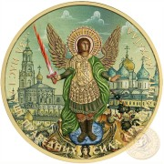 Ukraine KIEVAN RUS' ARCHANGEL MICHAEL series CHRISTIANITY THEMATIC DESIGN ₴1 Hryvnia 2015 Silver Coin 24K Yellow Gold plated 1 oz