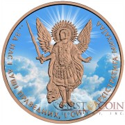 Ukraine HOLY CLOUDS ARCHANGEL MICHAEL series CHRISTIANITY THEMATIC DESIGN ₴1 Hryvnia 2015 Silver Coin 24K Rose Gold plated 1 oz