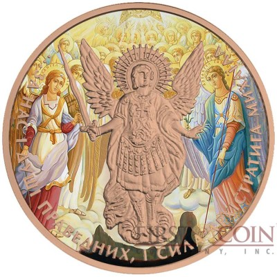 Ukraine FRESCO ANGELS ARCHANGEL MICHAEL series CHRISTIANITY THEMATIC DESIGN ₴1 Hryvnia 2015 Silver Coin 24K Rose Gold plated 1 oz