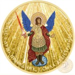 Ukraine GOD'S RAYS ARCHANGEL MICHAEL series CHRISTIANITY THEMATIC DESIGN ₴1 Hryvnia 2015 Silver Coin 24K Yellow Gold plated 1 oz