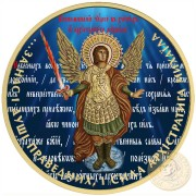 Ukraine SACRED BOOK ARCHANGEL MICHAEL series CHRISTIANITY THEMATIC DESIGN ₴1 Hryvnia 2015 Silver Coin 24K Yellow Gold plated 1 oz