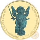 Ukraine SAINT WANDERING THE DAY ARCHANGEL MICHAEL series THEMATIC DESIGN ₴1 Hryvnia 2015 Silver Coin 24K Yellow Gold plated 1 oz