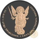 Ukraine SAINT WANDERING THE NIGHT ARCHANGEL MICHAEL series THEMATIC DESIGN ₴1 Hryvnia 2015 Silver Coin Black Ruthenium plated 1 oz