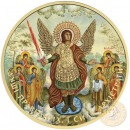 Ukraine SEVEN ANGELS ARCHANGEL MICHAEL series THEMATIC DESIGN ₴1 Hryvnia 2015 Silver Coin 24K Yellow Gold plated 1 oz