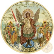 Ukraine SEVEN ANGELS ARCHANGEL MICHAEL series CHRISTIANITY THEMATIC DESIGN ₴1 Hryvnia 2015 Silver Coin 24K Yellow Gold plated 1 oz