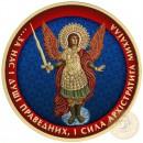 Ukraine BLUE UKRAINIAN PATTERN ARCHANGEL MICHAEL series THEMATIC DESIGN ₴1 Hryvnia 2015 Silver Coin 24K Yellow Gold plated 1 oz