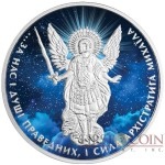 Ukraine UKRAINIAN NIGHT ARCHANGEL MICHAEL series THEMATIC DESIGN 1 Hryvnia 2015 Silver Coin 1 oz