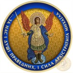 Ukraine ORANGE UKRAINIAN PATTERN ARCHANGEL MICHAEL series CHRISTIANITY THEMATIC DESIGN ₴1 Hryvnia 2015 Silver Coin 24K Yellow Gold plated 1 oz