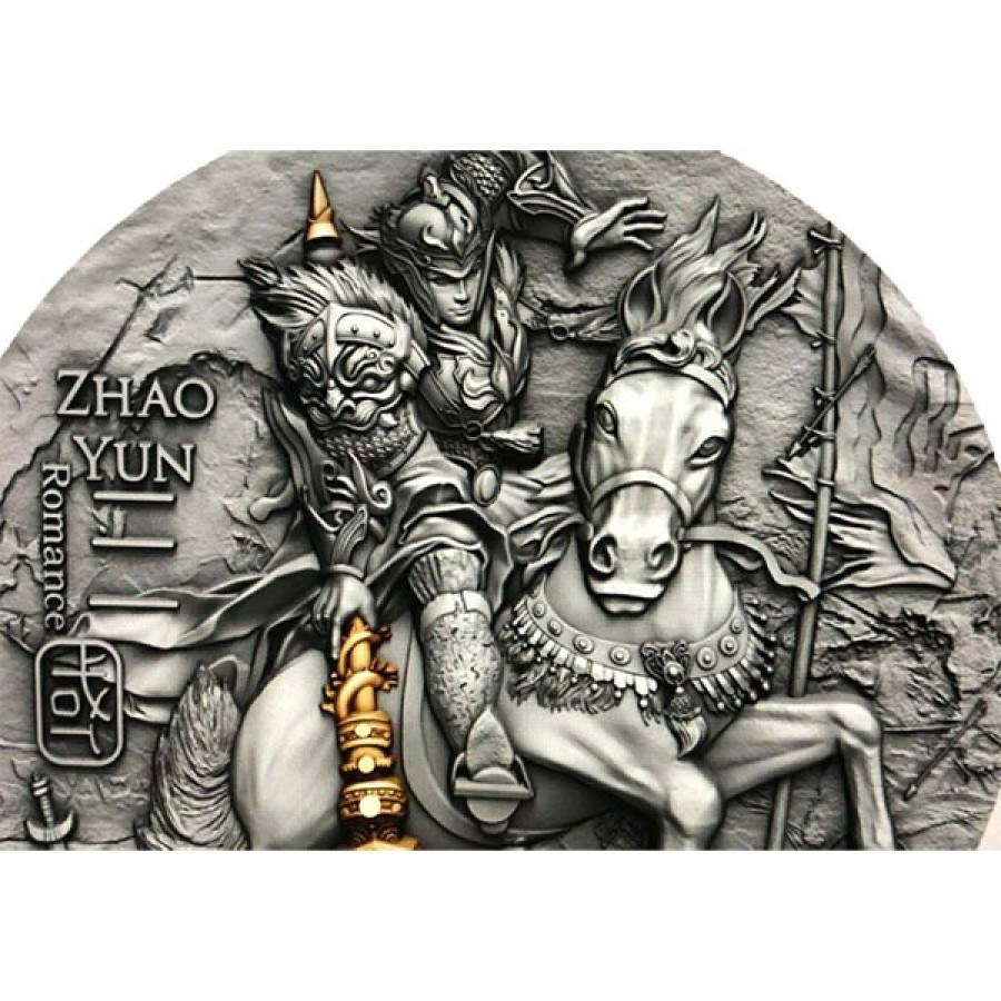 Niue Island ZHAO YUN series ANCIENT CHINESE WARRIORS $5 Silver Coin Antique finish Ultra High Relief 2019 Gold plated 2 oz