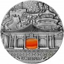 Niue Island CHINA series IMPERIAL ART Silver coin $2 High Relief Antique finish 2016 Agate inlay 2 oz