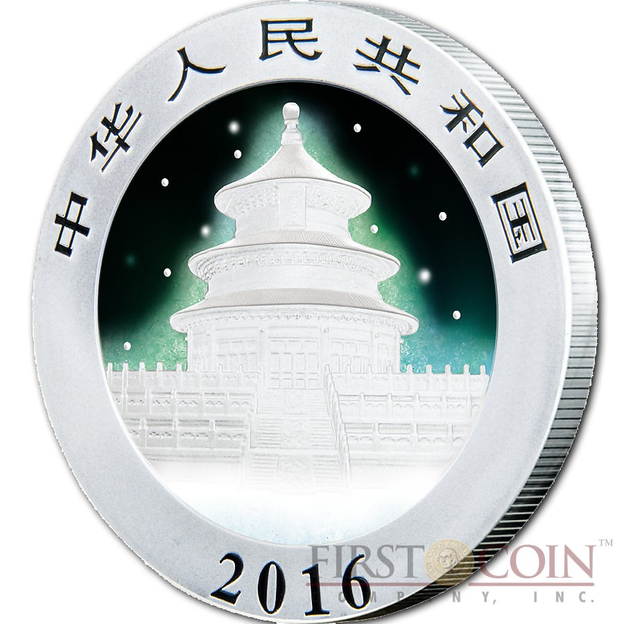 China Frozen Panda Series Aurora Rhodium 2016 Silver Coin