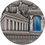 Niue Island GREECE series IMPERIAL ART Silver coin $2 High Relief Antique finish 2018 Agate inlay 2 oz