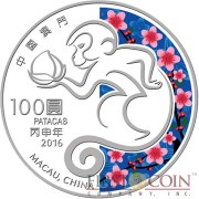 Macau Year of the Monkey 100 Patacas Lunar Calendar Series Colored Silver Coin 2016 Proof 5 oz