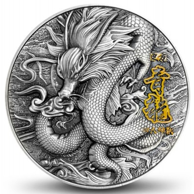 Niue Island AZURE DRAGON OF THE EAST series FOUR AUSPICIOUS BEASTS $5 Silver Coin 2020 Antique finish Ultra High Relief 2 oz