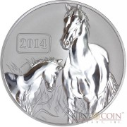 Tokelau Year of the Horse Series Lunar Family $5 Silver Coin 2014 Reverse Proof 1 oz