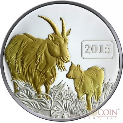 Tokelau Year of the Goat $5 Lunar Family Series Colored Silver Coin Gold Plated Proof 1 oz 2015