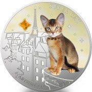 Fiji SUPER CAT - ABYSSINIAN $2 Silver Coin 2013 Gem inlay Proof 1 oz
