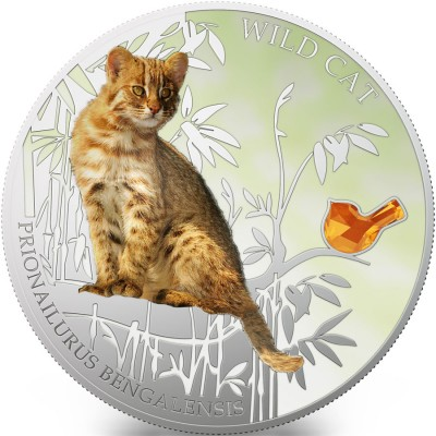 Fiji WILD CAT - BENGAL WILD PRIONAILURUS BENGALENSIS $2 Silver Coin 2013 Gem inlay Proof 1 oz
