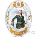 Niue island PAUL I series RUSSIAN EMPERORS $5 Silver coin 2014 Oval shape High relief Gold plated Proof 2 oz