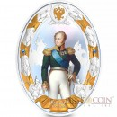 Niue island ALEXANDER I series RUSSIAN EMPERORS $5 Silver coin 2014 Oval shape High relief Gold plated Proof 2 oz