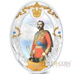 Niue island ALEXANDER II series RUSSIAN EMPERORS $5 Silver coin 2014 Oval shape High relief Gold plated Proof 2 oz