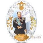Niue island ALEXANDER III series RUSSIAN EMPERORS $5 Silver coin 2014 Oval shape High relief Gold plated Proof 2 oz