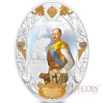 Niue island NICHOLAS I series RUSSIAN EMPERORS $5 Silver coin 2014 Oval shape High relief Gold plated Proof 2 oz